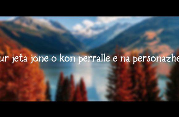 Vjeshta – Genc Prelvukaj