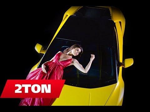 1 Xhiro – 2TON & Lindon