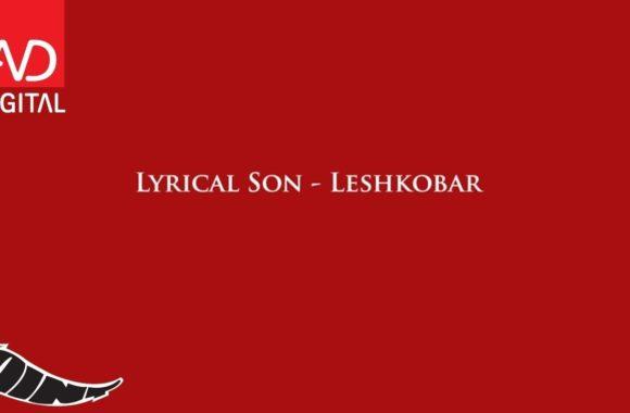 Leshkobar – Lyrical Son
